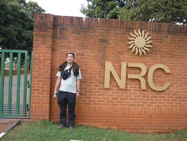 Nrc_gate